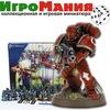 Игромания Warhammer-магазин