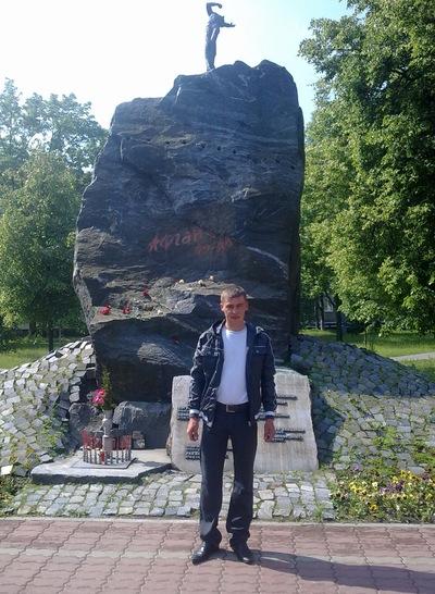 Виталий Бутько, 11 августа 1987, id150558356