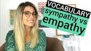 Empathy vs Sympathy | Vocabulary | Eng