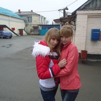 Татьяна Александрова, 18 апреля 1995, Лабинск, id204421303