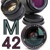 М39-М42 Клуб. Гелиос 40