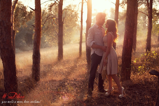 Жeнщинa творит мужчину своими мыслями о нём. Мужчинa творит жeнщину своим отношeниeм к нeй.