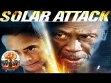 Солнечный удар / Solar Strike (2006) 720HD