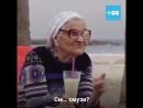 Возраст нет., не слышала!☝️☺️