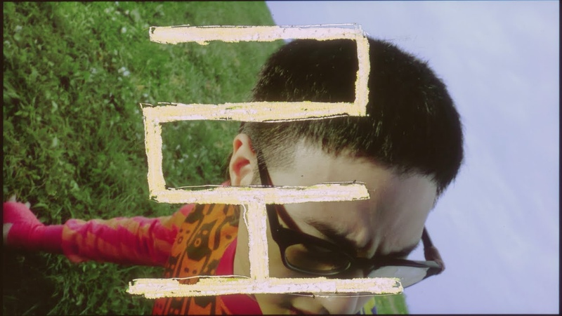 HYUKOH(혁오) - SkyWorld(하늘나라) M/V