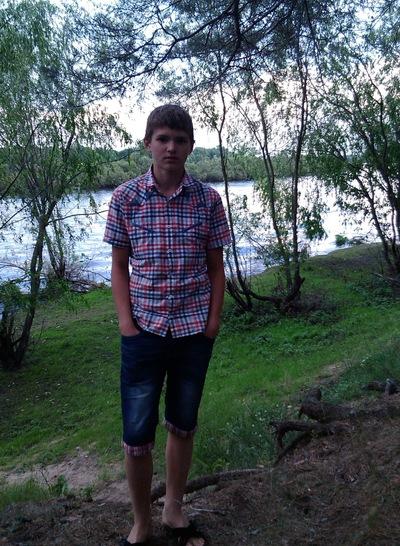 Максим Требушевский, 31 августа , Речица, id169224334