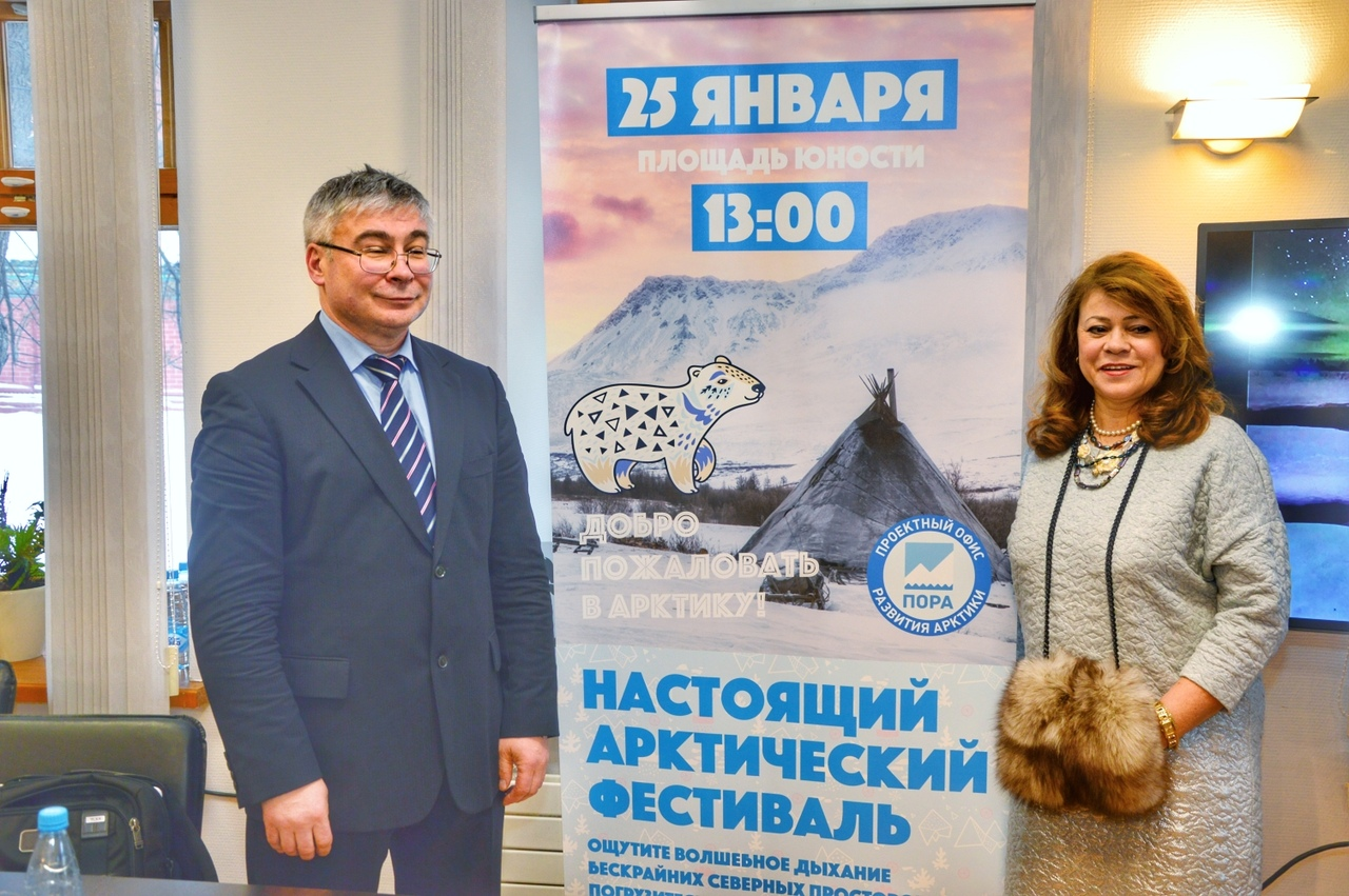 Арктический фестиваль в Ярославле