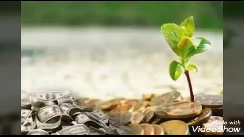 О Деньгах и Денежной Системе Нового Мира! Важно!