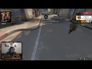 CS-GO - Я тебя сломаю!