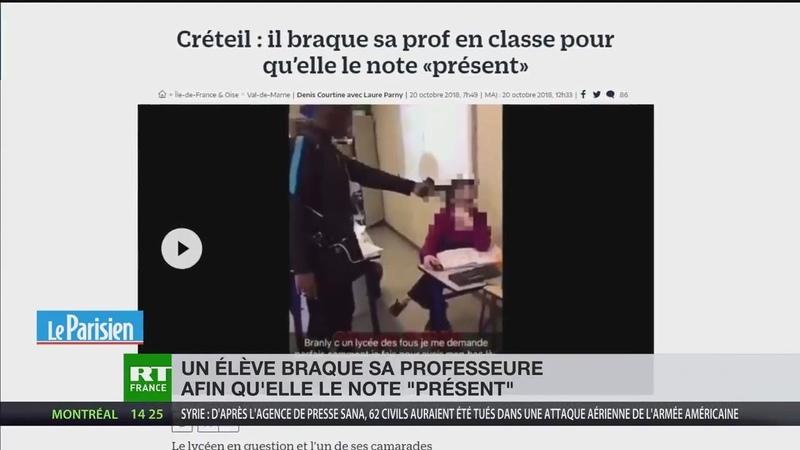 Un lycéen de 16 ans braque une professeure avec une arme factice (RT, 20/10/18, 20h25)