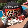Кепка LEGOGO