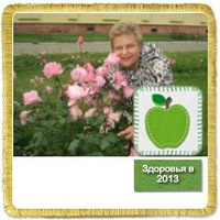 Галина Меркулова, 21 октября , Барнаул, id13045226
