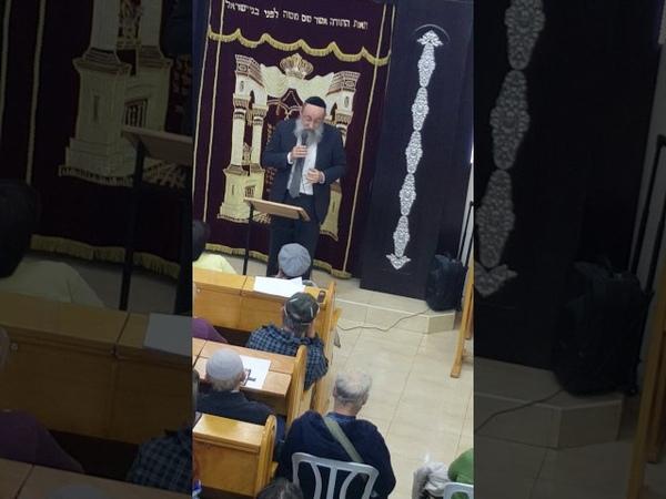 Рав Ашер Кушнир 4.12.2016 тема-Обида -лекция г.Беэр Шева Израиль
