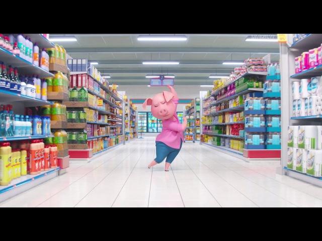 Зверопой - танец Розиты в супермаркете Bamboleo / SING - Rosita Bamboleo Supermarket Dance