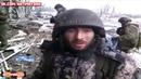 Уникальные кадры Укропов взяли в плен! ДНР 2015! Донецкий Аэропорт Новый Термина
