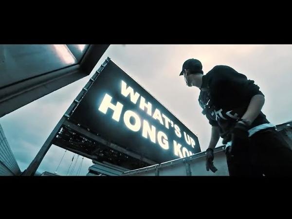 What's up Hong Kong?