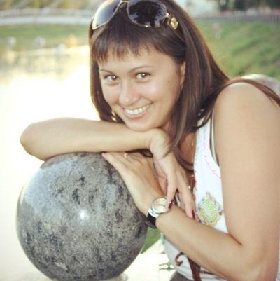 Татьяна Ситникова, 14 марта , Харьков, id58059757