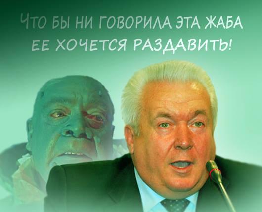 ПР ждет грузинских провокаторов: Дай Боже, чтобы не было того, что они задумали - Цензор.НЕТ 3514