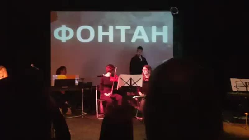 Фонтан Symphocat арт-центр Макаронка Ростов 16.01.2019