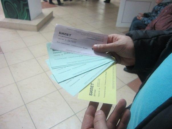 Билеты вмузей