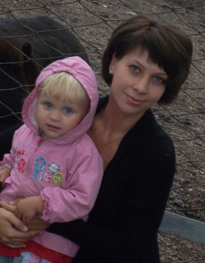 Наталья Скипина, 30 декабря 1993, Барнаул, id202455511