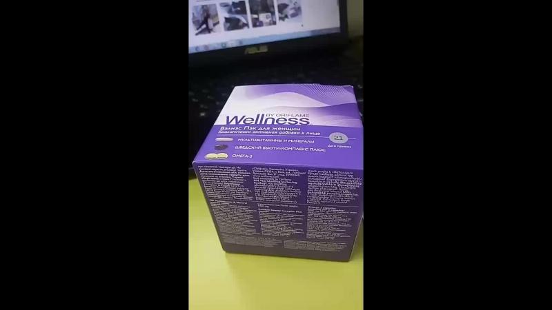 Wellness Пек для женщин