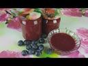 🍅Безумно вкусный соус к мясу и рыбе из СЛИВ (ткемали)🍅на посуде ФАБЕРЛИК