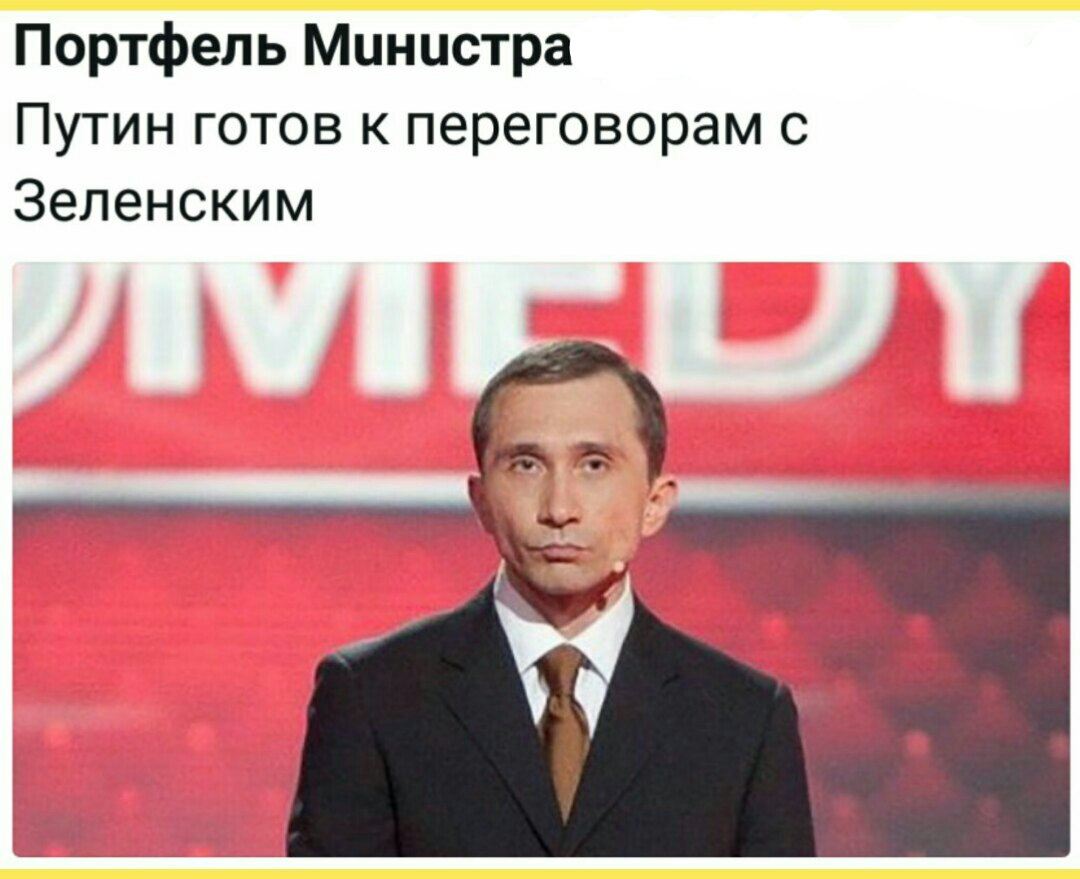 О политике - Страница 34 RbZCrUMVOws