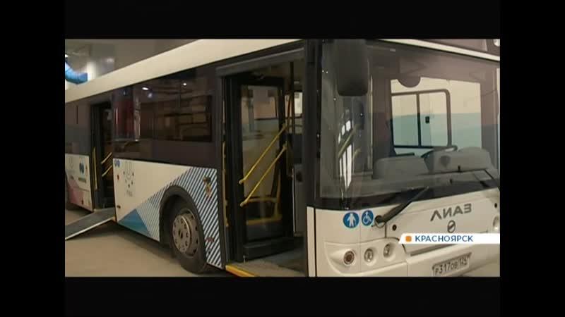 Что нужно сделать чтобы красноярский общественный транспорт стал комфортнее