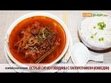 Корейская кухня Острый суп из говядины с папоротником (Юккедян)