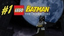 Начинаем LEGO Batman The Videogame