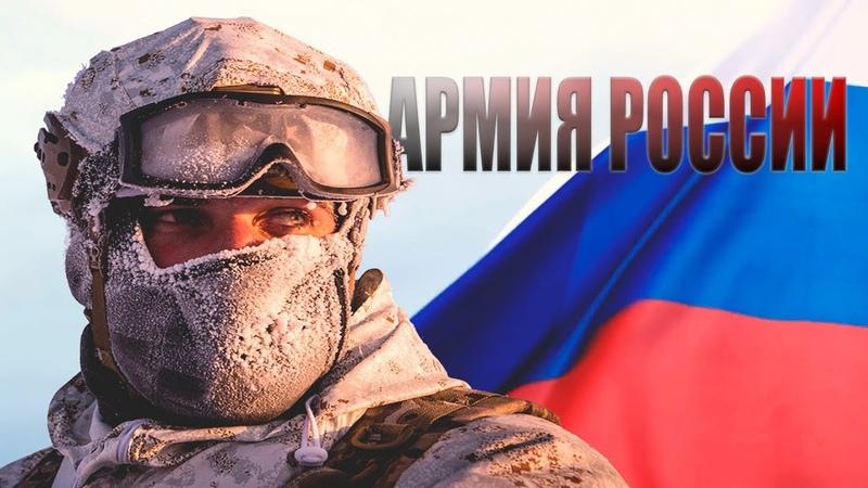 Армия России Братья по оружию The Russian army Brothers in Arms