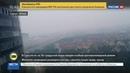 Новости на Россия 24 • Сургут изнывает от жары и смога