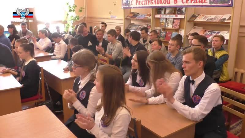 В Донецке отметили юбилей белорусского и польского композитора Станислава Монюшко.