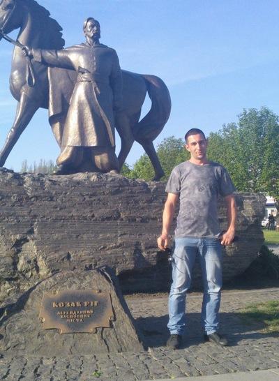 Vladimir Zvarych, 27 июля 1982, Днепропетровск, id9636740