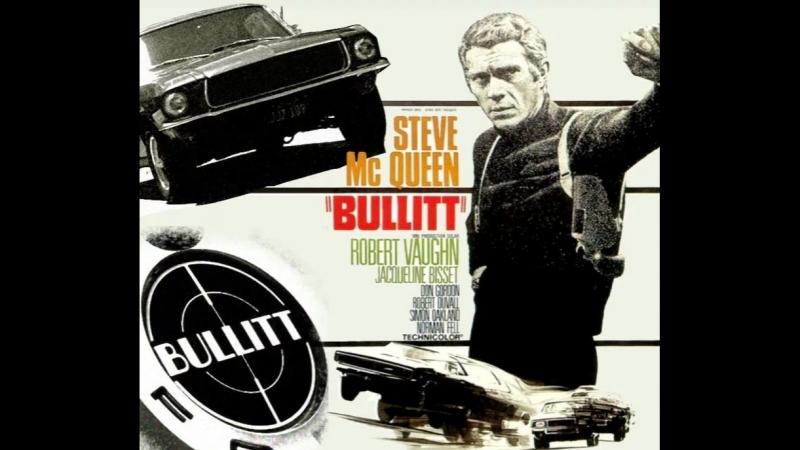 Буллит(Детектив Буллит) / Bullitt, 1968 Михалёв,1080,релиз от STUDIO №1
