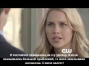 The Originals 1x12 Webclip #1   Dance Back from the Grave (русские субтитры)