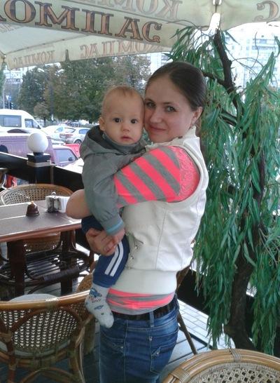 Людмила Кицыла-Побаранчук, 9 октября , Харьков, id204199465