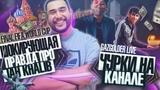 Продюсер Jah Khalib I Финал Чемпионата Мира 2018 I Gazgolder Live
