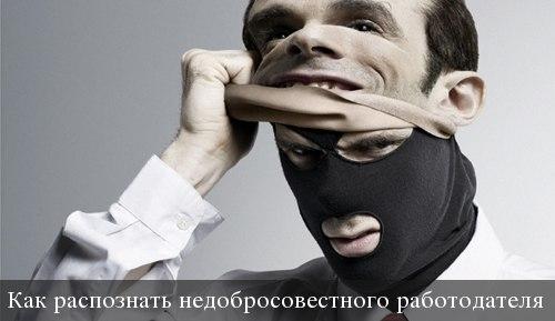 Тверской областной суд начал рассмотрение дела «черных риэлторов».  Подсудимые вину отрицают На скамье подсудимых...