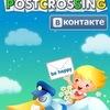 Postcrossing VK   Посткроссинг ВК