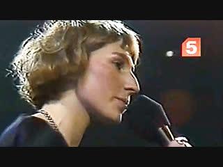 Кошки - Жанна Агузарова и Браво 1986 (Е. Хавтан - Ю. Мориц)