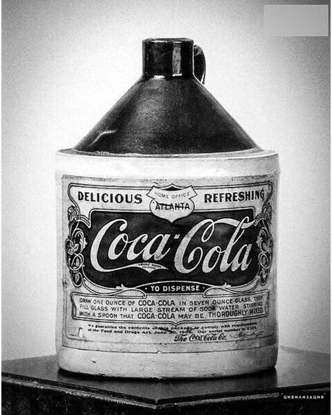 Так выглядела первая упаковка Кока-колы.