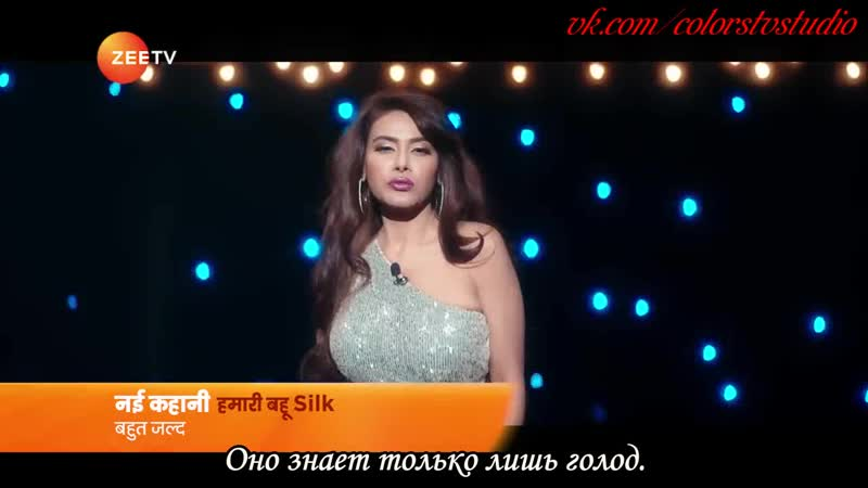 Hamari Bahu Silk _ Coming Soon only on ZeeTV