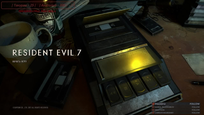 А туда ли я попал? || Resident Evil VII