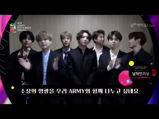 Congratulations to @bts_twt for winning the male popularity award at 2019 soribada music a