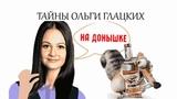 Кто такая Ольга Глацких и почему в России уже запрещают рожать. Вам государство ничего не должно