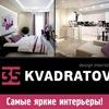 Дизайн-студия 35KVADRATOV