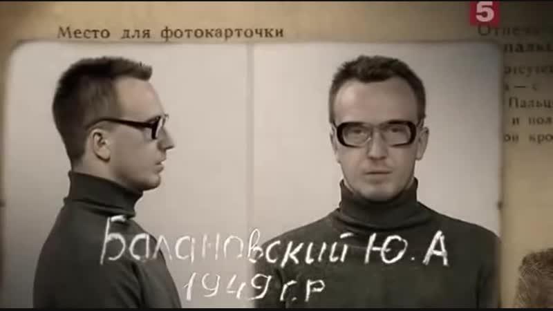 ♐ Опасный Ленинград Оборотень с юрфака♐