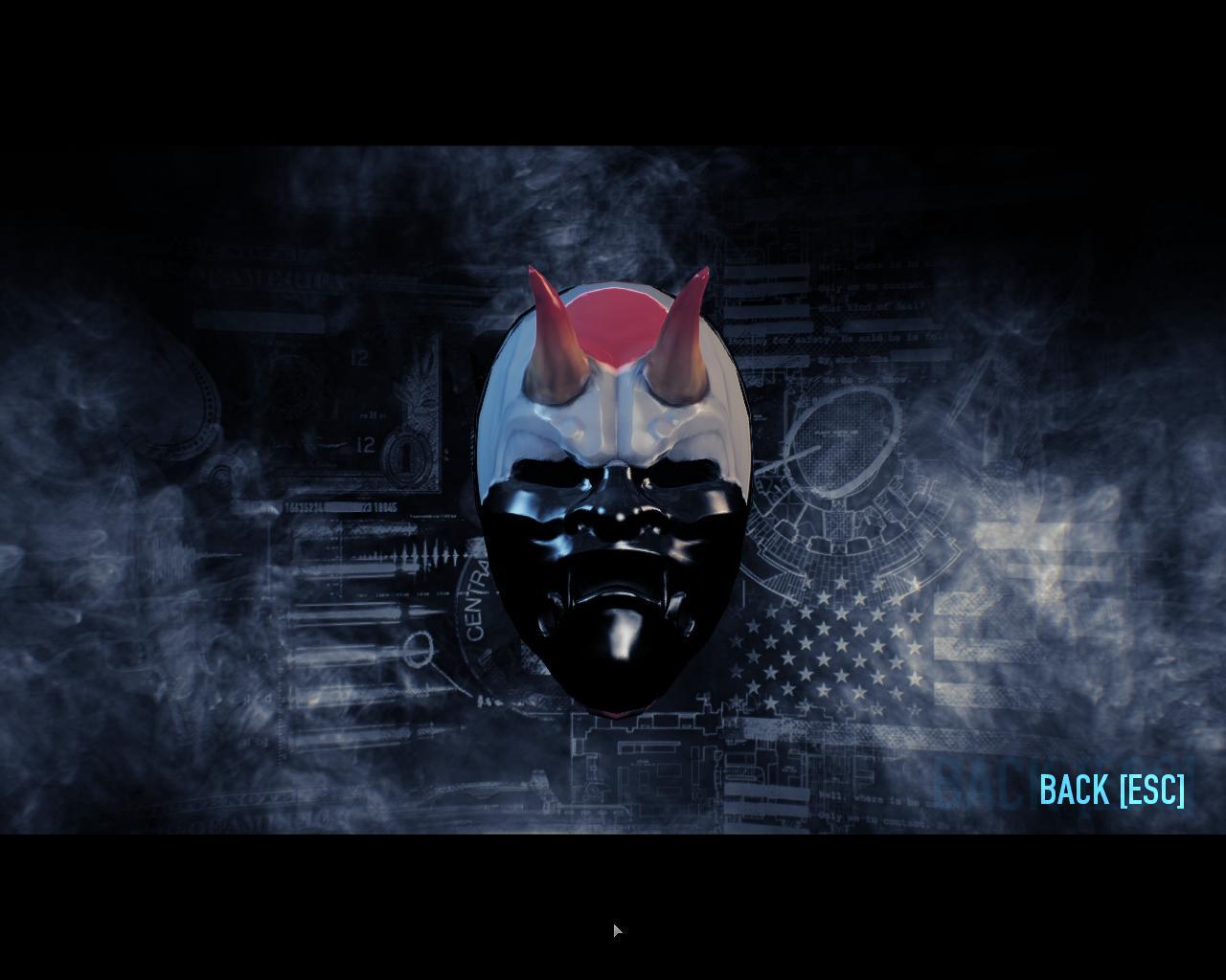 Как сделать маску из пейдей 2 фото 864